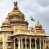 Karnataka may cut property guidance value value by 5-10%