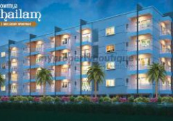 Sowmya Shailam By Sowmya Builders and Developers Bangalore